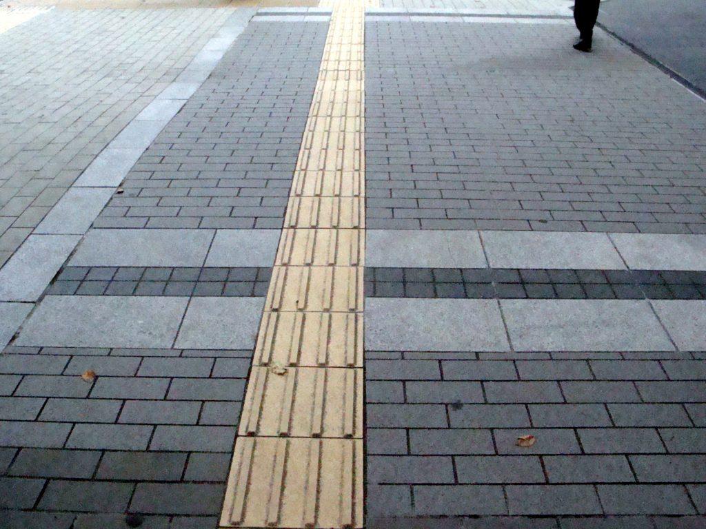 tinkeles grindiniui